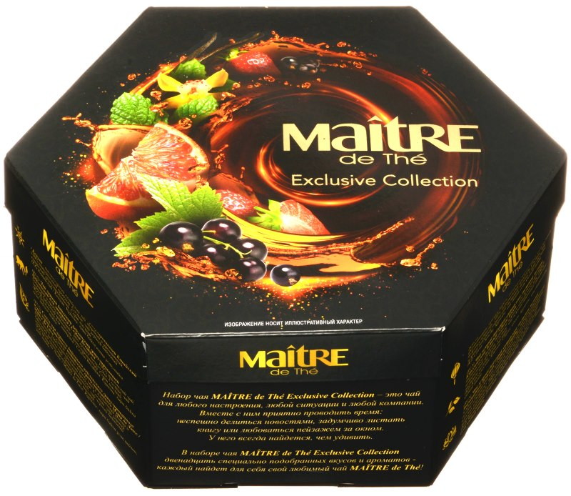 MAITRE de The Exclusive Collection