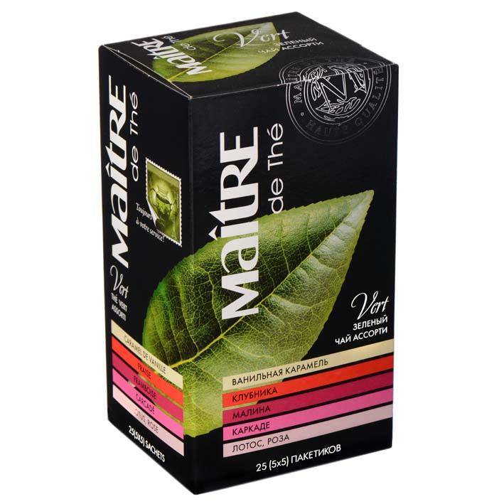 Ассорти  зеленого чая «Чайный букет» 50х10